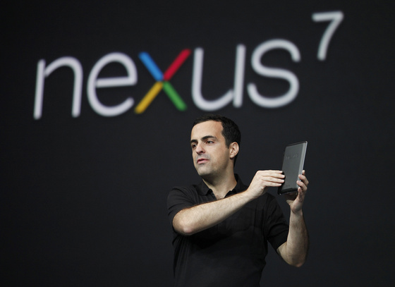 nexus7 by google
