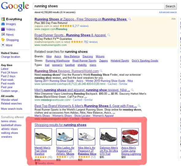 google-merchant-screen